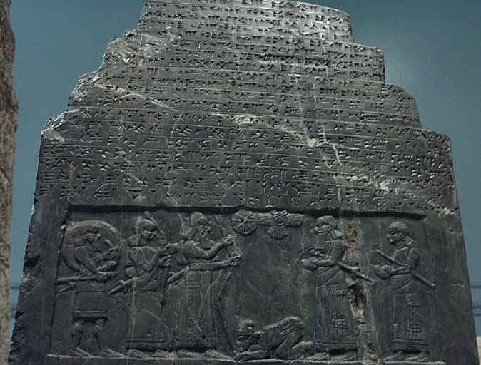 1ma - Black Obelisk of Shalmaneser III with flying disc above, Nibiru flying disc symbol, evidence of the alien gods, the Nephilim were on the Earth in those days, & the days after