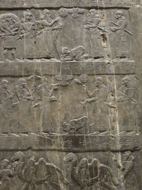 1o - Hebrew King Jehu surrenders to Shalmaneser II, victorious king protected from above by giant alien gods from planet Nibiru