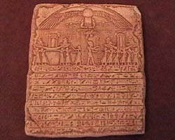 1za -  Egyptian stele artefact depicting the same discs seen in Mesopotamia, knowing full well that the discs belong to the gods above