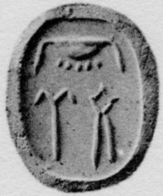 1zd - another Egyptian artefact of the alien gods flying discs, earthlings knowing full well that the discs belong to the gods above, flying discs are found everywhere in Mesopotamia, some with pilots shown, some not, this symbol is very much around today