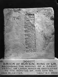 2ba - king of Ur Bur-Sin, mixed-breed giant son to god Adad, 1,980 B.C., Amar-Sin / Bur-Sin was another giant king espoused to Inanna, the Goddess of Love, Nannar's daughter, after becoming widowed by husband Dumuzi's unexpected death, Inanna espoused many, many mixed-breed kings of many different cities, for many thousands of years in Mesopotamia, the ancient land of the alien gods