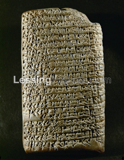 3ca - text - Inanna marries a mixed-breed king of Isin, marriage rite between goddess Inanna and mixed-breed king of Isin Iddin Dagan, Inanna espoused many mixed-breed kings after she was widowed by the god Dumuzi's death
