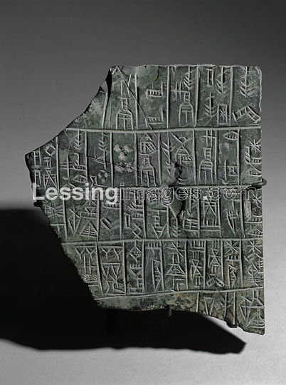 """cuneiform inscription of mixed-breed king Ur-Nanshe, the Biblical sons of god(s) came down from Heaven & had sex with daughters of men, the offspring were """"Heroes of old, men of renown"""", when the """"giants were upon the Earth in those days, and the days after"""", the """"mighty men"""""""
