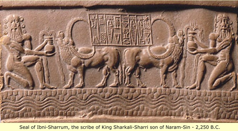 6i - King Shar-kali-sharri seal, son to Naram-Sin, artefacts of the alien gods & their giant mixed-breed kings, are being destroyed by Radical Islam, attempting to eradicate any ancient historical evidence that directly contradicts the 7th century teachings of their prophet, these artefacts are proof of Earthlings beginning, & must be preserved