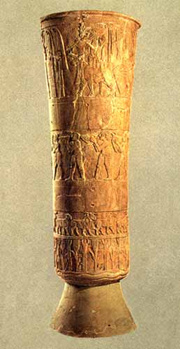 11 - votive to Inanna, vase from Uruk, artefacts of the giant alien gods are being destroyed by Radical Islam, attempting to elimunate any knowledge of ancient history that contradicts the teachings of their prophet