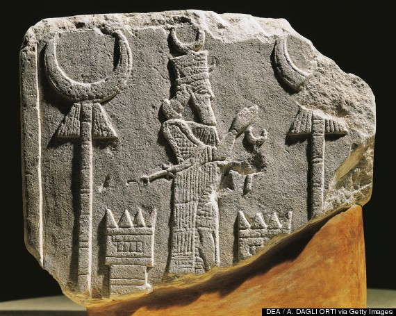 Limestone stela depicting the Moon God Sin - Nannar, 4 different moon crescents surround the alien giant god of Ur, Nannar