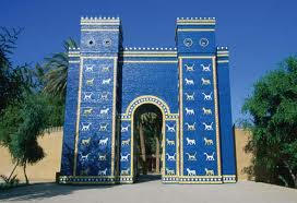 10d - Babylonian Gate of Ishtar built by Marduk