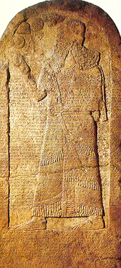 10d - Shalmaneser II of Assyria, ruled 1031 - 1019 B.C., battle of Carcar artefact in cuneiform; mixed-breed descendants were taller, stronger, faster, smarter, & lived longer than earthlings