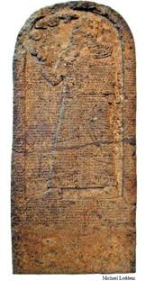 15a - Shalmaneser III of 858 - 824 B.C., artefact with written cuneiform script, & many symbols of the alien gods, hundreds of thousands of cuneiform scripts alone, are scattered all over the world, held in museums, private collections, etc., & most of them are still yet to be found,  most interesting is reading the earliest texts authored by the gods themselves, before mankind could write, SEE TEXTS ON GODS ON EACH PAGE OF THE GODS