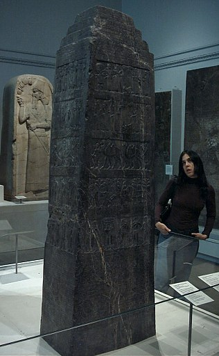 15h - King Shalmaneser III Black Obelisk, artefact of the Assyrian king's recorded deeds, accomplishments for which he himself credits the gods for his successes, SEE ASSYRIAN KINGS TEXTS ON THIS PAGE, & THE OTHER KINGS TEXTS FOUND ON PAGES OF THE GODS, this artefact & complete museums full of these artefacts, have been shamefully destroyed by the fearfull Radical Islam