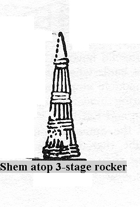 4 - Sumerian shem, command capsule, atop a Mesopotamian 3-stage rocket, many of the gods posessed flying shems, discs, etc., the ability of air travel, & inter-planetory travel, their technologies were too much for early earthlings to understand, but they fully recorded what they witnessed in the skys, & lifting off from the ground, these artefacts are too science fiction looking, & hard to believe for the ancient days to posess, a full contradiction to what we are taught in schools, religions, & governments