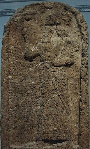 "9a - giant King Ashurnasirpal I of Assyria, ""mighty man"" ruled 1049 - 1031 B.C., kings loyal to the patron god of the city, sometimes would have conflicting loyalties to the other gods, years later, the concept of just one god came to practice, promoted by one of the Anunnaki gods claiming supremacy over all the others"