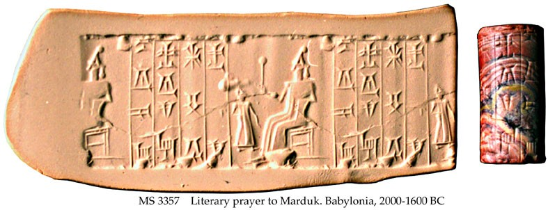 2e - unidentified giant mixed-breedf king or high-priest of Babylon, & alien giant gods Marduk, father to gods Seth, Ashur, & Nabu, eldest son to Enki, who is the wisest alien god of them all on Earth Colony, Marduk established the great civilizations of Babylon, & then Egypt