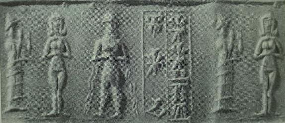 6h - Ninsun, Inanna, & Ninsun's unidentified giant mixed-breed son made king, & also spouse to Inanna