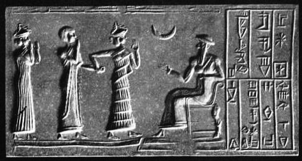 5s - Ninsun, Inanna & spouse King Shulgi assemble before Nannar, patron god of Ur, Shulgi was made king of Ur, artefacts of the gods & their giant mixed-breed offspring are shamefully being destroyed by Radical Islam, attempting to eradicate ancient evidence of the gods, directly contradicting the doctrines taught by Islam, notice the Islamic moon crescent symbol of Nannar