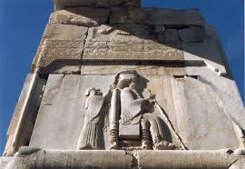 1e - giant mixed-breed Persian King Cyrus the Great, with the giant alien god Ashur hovering above his alien blood-related king, artefacts of the alien gods & their giant mixed-breed offspring, are shamefully being destroyed by Radical Islam, attempting to eliminate ancient knowledge, evidence that directly contradicts the 7th century A.D. doctrines of Islam
