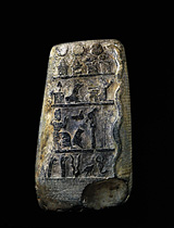 alien giant goddess Bau with her guard dog invoked on boundary - kudurru stone, ancient artefacts of the gods are shamefully being destroyed by Radical Islam, attempting to eradicate ancient knowledge, evidence that directly contradicts the 7th century A.D. doctrines of Islam