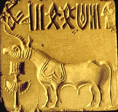 8a - Indus Valley bull grazing by ancient rockets & launch accessories