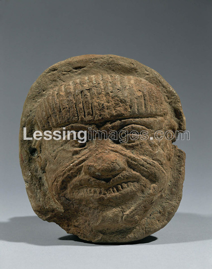 "8j - Humbaba head artefact from the ""Epic of Gilgamesh"" text, SEE TEXTS BELOW"