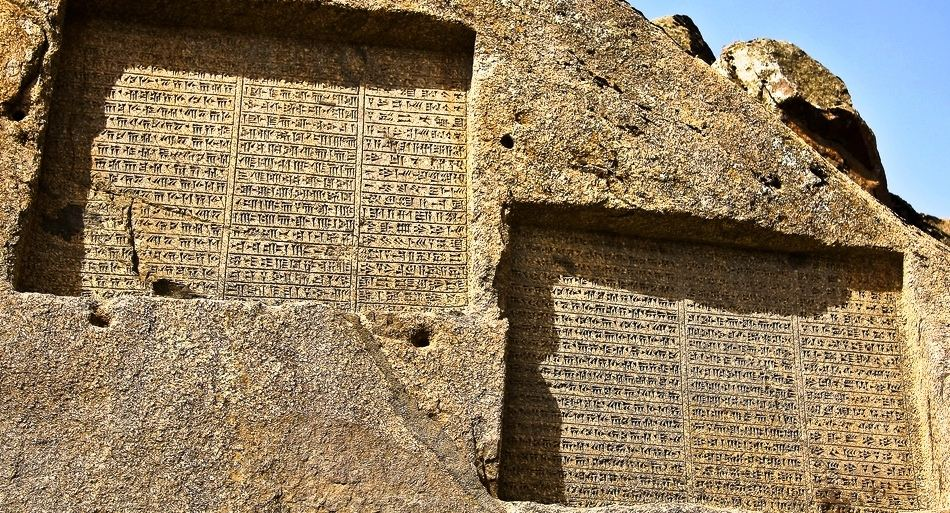 Cuneiform texts carved into natural stone, to last for all time, until Radical Islam destroyed them, fearing the ancient knowledge of the alien gods