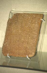 ancient Mesopotamian texts of plenty hidden in the Vatican Museum, fearing the ancient knowledge that directly contradicts their religious doctrines of today