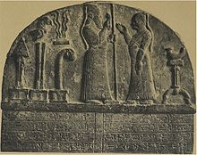 10b - Marduk-zakir-shumi & Uruk temple priest, donation given by king to the temple-residence of Inanna in Uruk 851 B.C.