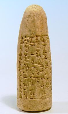 Ishme-Dagon inscription, ruled Isin for 40 years until Hammurabi removed him