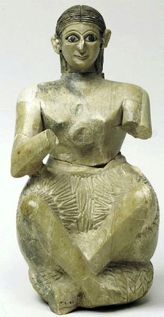 Ur-Nina, Queen of Lagash, no king authority above her