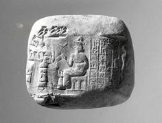 unidentified goddess & Nannar, symbolized as the moon crescent god of Ur