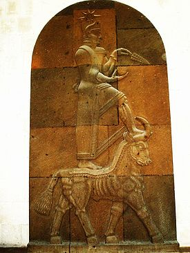 Inanna stele, atop a horse
