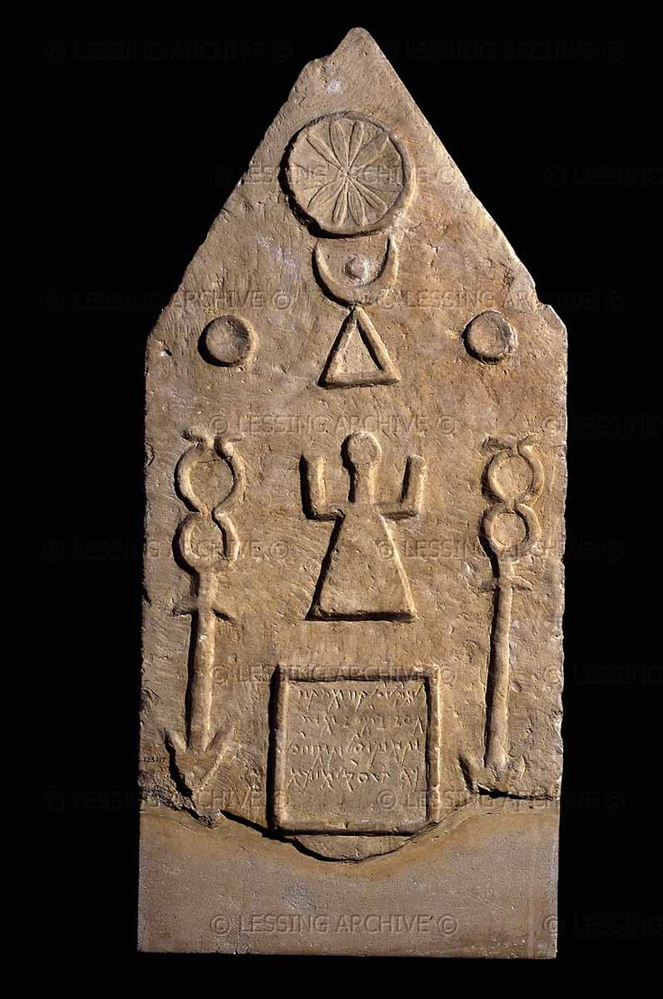 4 - alter of Nannar with Utu symbol & Nannar symbol