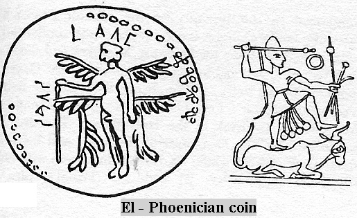 8a - Biblical God El - Nannar,  on a Phoenician coin