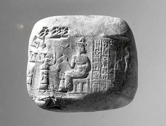 29 - Inanna damaged & her father Nannar, patron god of Ur