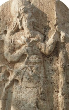 Adad carved into the side of a rock wall thousands of years ago