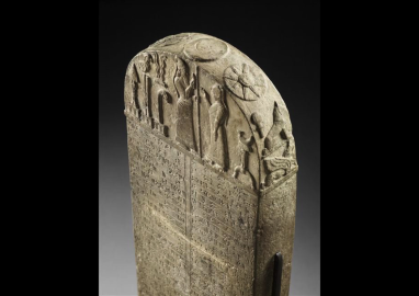 10c - Marduk-zakir-sumi on stele with many symbols of the gods