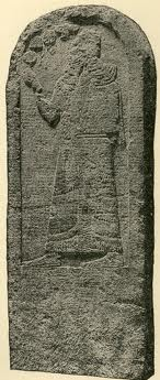 "10e - Shalmaneser II stele, Assyrian  ""mighty man"" giant, mixed-breed king who ruled 1031-1019 B. C."