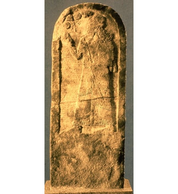 10ee - Shalmanesser II stele, giant mixed-breed king of Assyria, perfect go-betweens with authority for the alien gods & earthlings