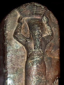 13 - Samas-ummu-ukin, king of Babylon