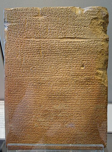 13b - Annals of Tukulti-Ninurta II, Louvre Museum, artefact important enough to be written in stone