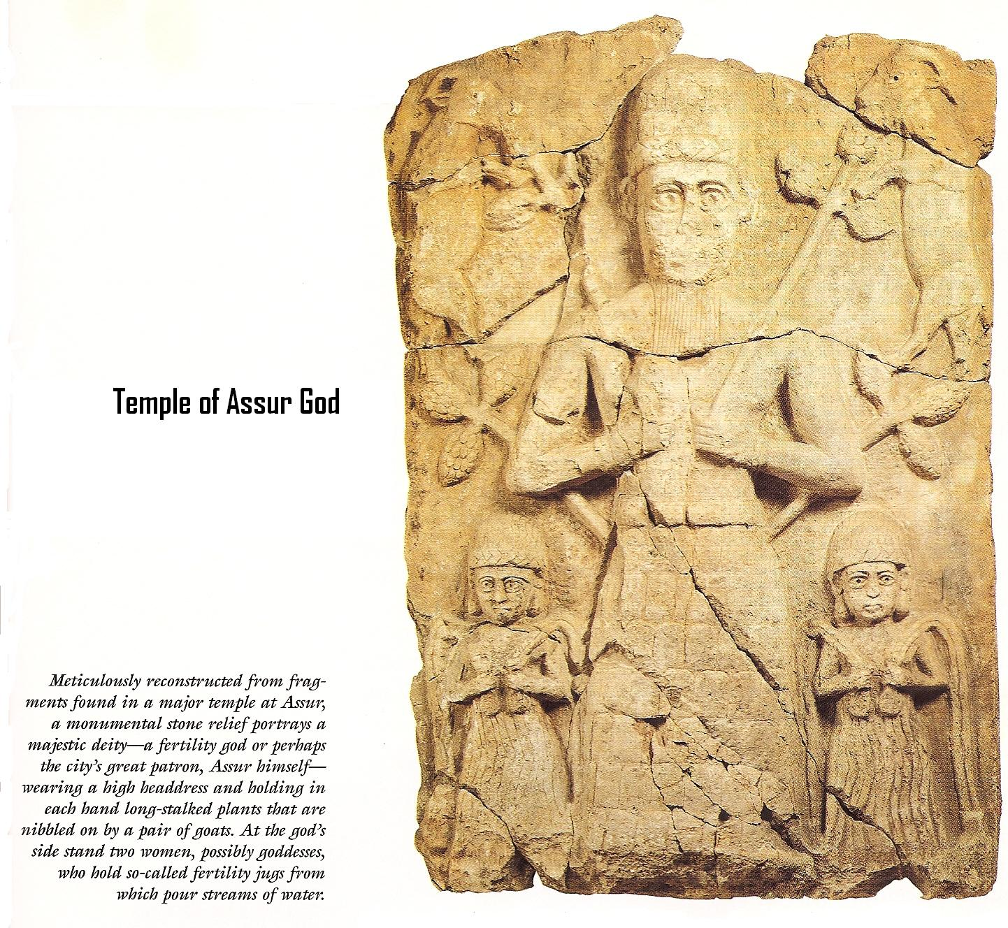 16 - Ashur artefact from Assur city