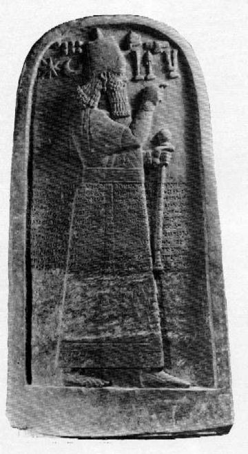 17 - giant mighty man Adad-Nirari III stela, mixed-breed king of Assyria, ruled 810-783 B.C., many symbols of the gods, his alien relatives