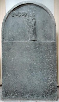 17m - alien god Nabu's mixed-breed son-king Nabonidus stele & text, king of Babylon 556-539 B.C.