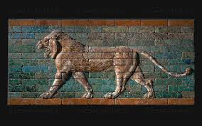 1a - Inanna - Ishtar Gate, her lion symbol prominently displayed