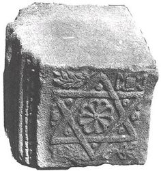 24 - Nabu's 6-pointed star symbol on King Soloman's Seal