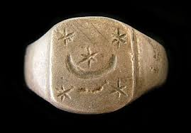 26 - ancient seal with Nabu's 6-pointed star & Nannar's moon crescent symbols