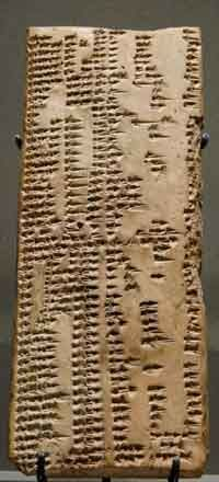 28 - Assyrian Dictionary, incredible!