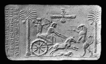 32 - Persian mixed-breed king in chariot with Ashur protecting from sky-disc above