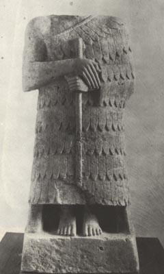 32 - statue dedicated to Ningishzidda, 3000 + B.C.