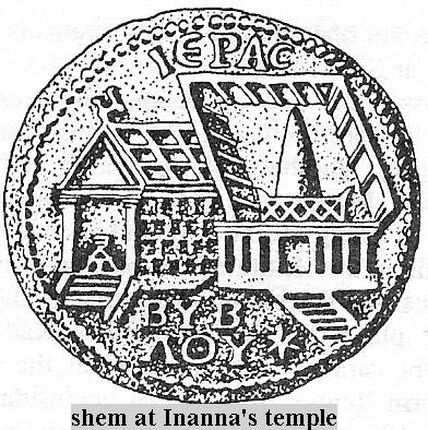 4 - Parked Shem - Command Module, at Inanna's Temple