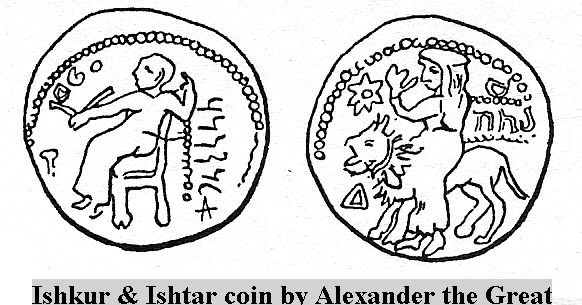 40 - Inanna with her lion symbol, 7 pointed star symbol of Enlil, coin by Alexander the Great with Adad & Inanna images